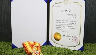 NGO 희망조약돌, 보건복지…