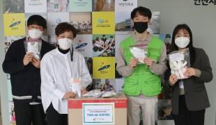 NGO단체 희망조약돌, 저소…