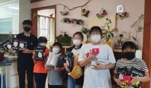 희망조약돌 홍보대사 유튜버 …