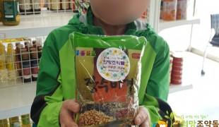저소득층을 위한 쌀,육류등 …