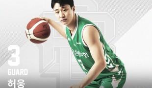 농구선수 허웅 팬덤, 생일 …
