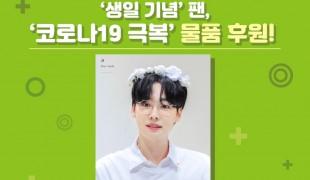 그룹 위너(WINNER) 김…