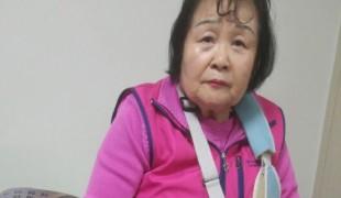 최순영 할머니를 도와주세요