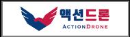 한국드론항공과학(주)